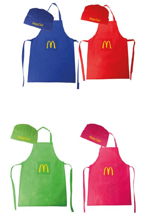 Regalo McDonalds - Galanta